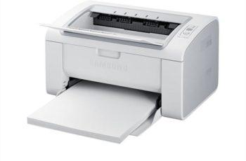 baixar firmware para chip impressora samsung ml-2165